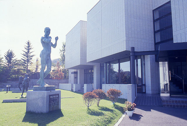 The Sapporo Museum of Sculpture - in Memory of Shin Hongo -